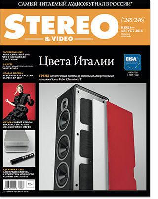 Анонс журнала Stereo&Video №7-8, 2015