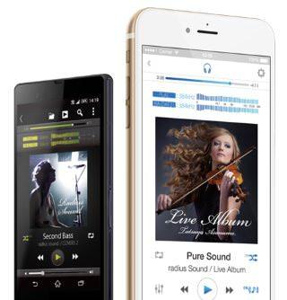 NePlayer: проигрыватель Hi-Res-аудио для iPhone