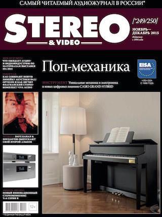 Анонс журнала Stereo&Video №11-12, 2015