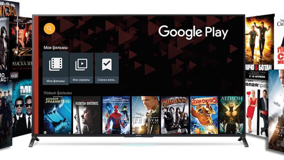 Sony предложила 20 фильмов в подарок при покупке телевизора с Android TV