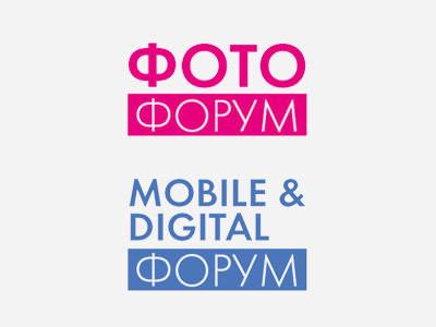 Вместе с Hi-Fi & High End Show пройдут выставки Mobile&Digital Форум и Фотофорум