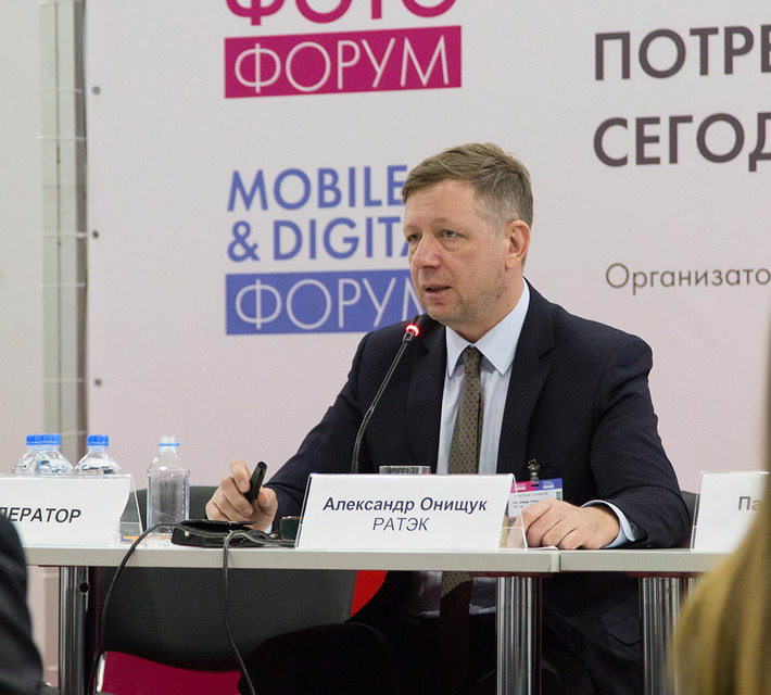 В России могут ввести обязательные RFID-метки для электроники и разрешить параллельный импорт