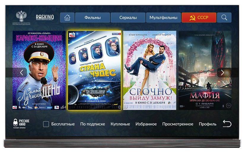Сервис «Русское кино» предоставит доступ русскоязычной аудитории за рубежом к отечественным фильмам разных лет