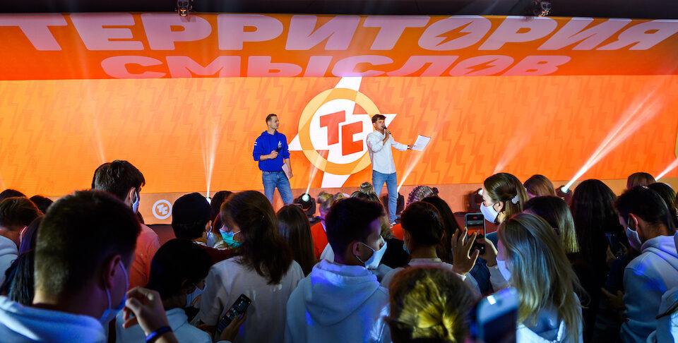 LG на всероссийском молодежном образовательном форуме Территория смыслов продемонстрировала новые модели видеотехники