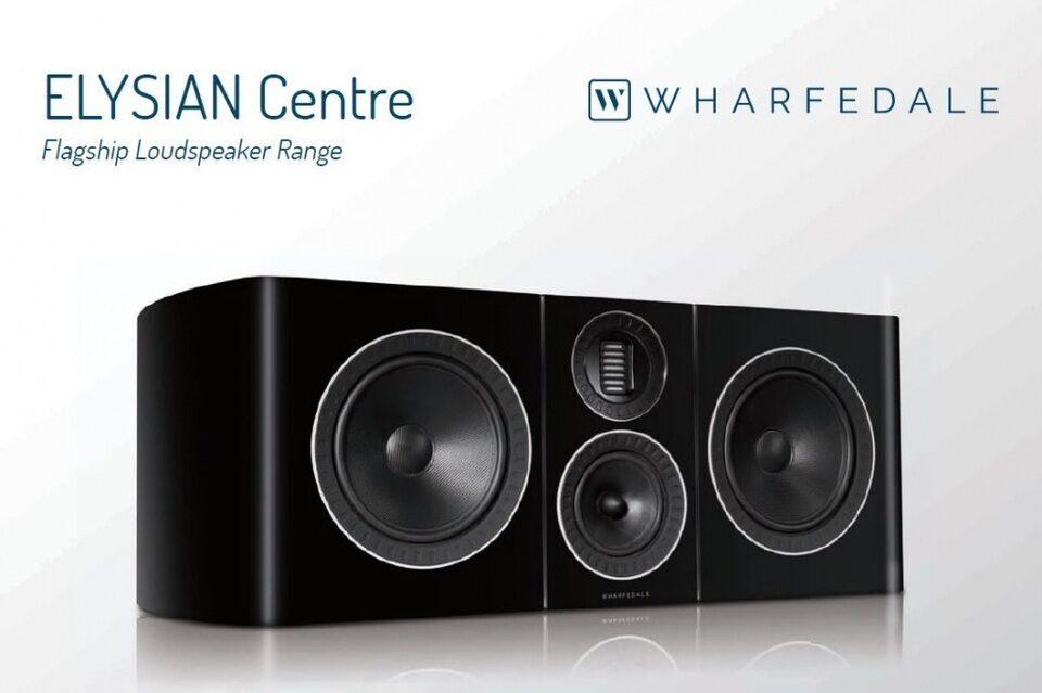 Wharfedale представила акустику центрального канала в серии Elysian
